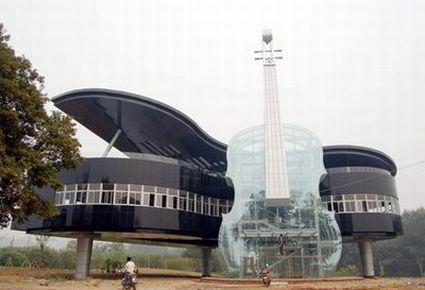 Piano-violin building